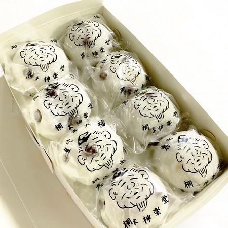 通販限定【急速冷凍】恵比寿大福「豆大福」